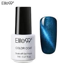 aliexpress com buy elite99 7ml uv led gel cat eye gel polish cat