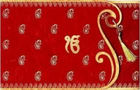 sikh wedding cards wedding cards indian wedding bridal
