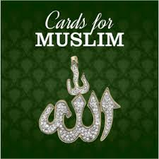 muslim invitation cards indian wedding cards buy designer marriage invitation cards online