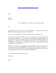 Salary Requirements Cover Letter Requested Salary Letter Format