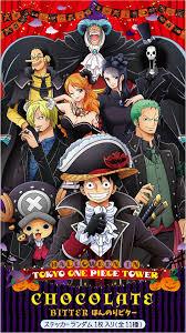 halloween 6 full movie