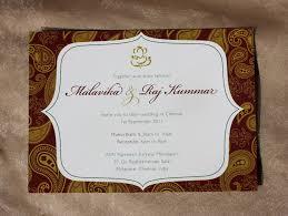 Wedding Invite Verbiage Simple Indian Wedding Invitation Wording U2013 Top Picture Source Uan