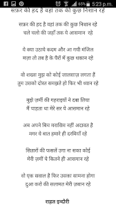 9 best hindi current literature images on pinterest literature
