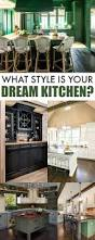 wellborn cabinet dream kitchen giveaway what style is your dream