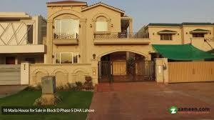 Home Design In 10 Marla by 100 Home Design For 10 Marla In Pakistan Marla House Map