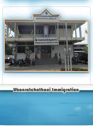 bureau de l immigration bureau de l immigration de ubon ratchathani thailande vivre