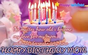 Happy Birthday Cake Meme - happy birthday meme best funny bday memes