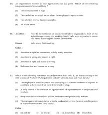 net paper pattern 2015 cbse ugc net labour welfare paper 3 mock test december 2015