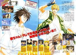 getbackers ban mido getbackers page 3 of 4 zerochan anime image board