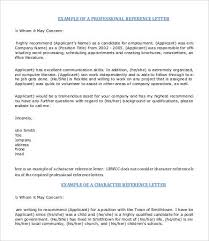 personal reference letter printable personal recommendation