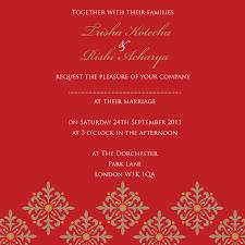 hindu wedding invitations templates wedding card templates hindu inspirational hindu wedding