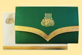 islamic invitation cards muslim wedding invitation cards designs with price yaseen for