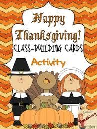 thanksgiving class building cards by carol s garden tpt