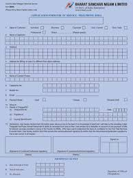 mtnl broadband cancellation letter format forms