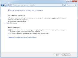 les icones du bureau ont disparu l icône de réseau pour windows 7 n apparaît pas les icônes ou les