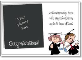 kindergarten graduation announcements graduation announcements printable graduation invitations