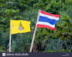 Southeast Asia Flags National Flag And The Royal Flag Of Thailand Phuket Island
