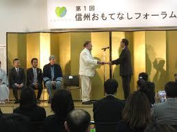 meaning of lexus word omotenashi u2014 japanese hospitality the japan times