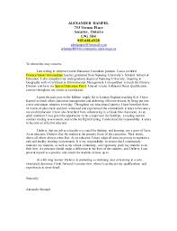 education cover letters elementary teacher cover letter