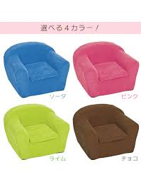 kids sofa couch samurai furniture rakuten global market the cute stool sofa