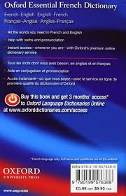 oxford essential french dictionary amazon co uk oxford