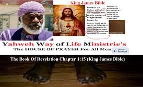 what color was jesus y u0027ah u0027shua according to bible youtube