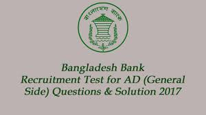 bangladesh bank ad general side written exam test question and