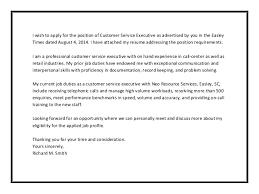 customer service cover letter sample pdf