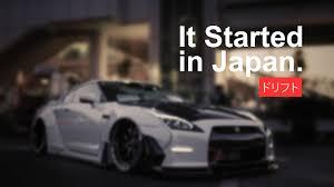 Nissan Gtr Modified - car japan drift drifting racing vehicle japanese cars