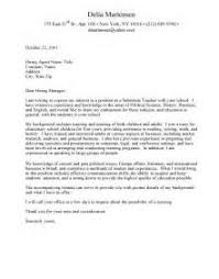 academic cover letter example awesome collection of example cover