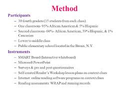 reading software for elementary students the smart board and software reading programs can it help improve