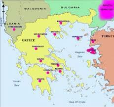 Greek Map Greece Essay