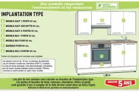 implantation type cuisine les cuisines brico dépôt
