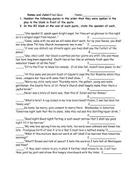 romeo u0026 juliet revision quiz activity worksheet by melaniedawn36