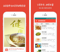 xlink apk 家常菜 免费健康菜谱apk version 1 3 xlink