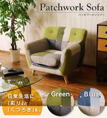 Small Fabric Armchair Usd 194 72 Japanese Style Living Room Sofa Nordic Small Fabric