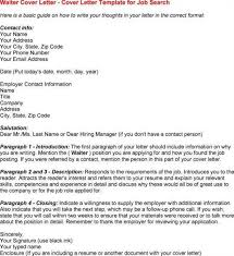resume cover letter for waitress position best resumes curiculum