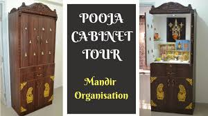 wall mounted pooja cabinet designs wall shelves design wall care