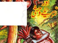 tarzan urdu novels