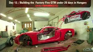 ferrari factory building factory five gtm building under 25 days timelaps video vezesd