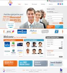How To Get Resumes From Job Portals by How To Get Resumes From Job Portals Resume For Your Job Application