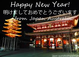 Japanese New Year Decorations Meaning by Japan Australia New Year U0027s Traditions And Customs In Japan