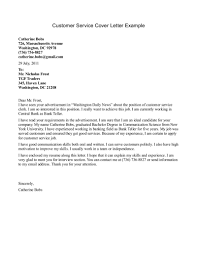 best customer service representative cover letter examples cover