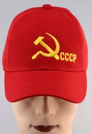 Russian Flag With Hammer And Sickle Soviet Union Communist Ussr Cccp Hammer And Sickle Baseball Cap Red