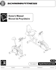 schwinn exercise bike 120 user guide manualsonline com