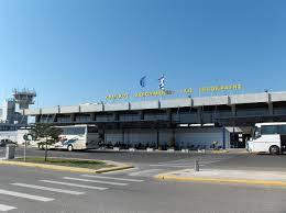 Aeroporto di Coo