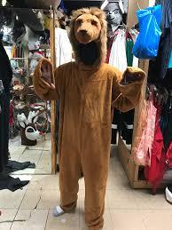 Halloween Costume Rent Lion Open Faced Mascot Costume