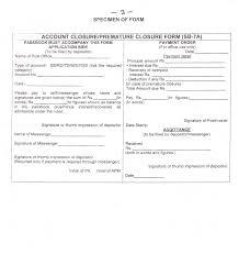 post office black friday all india postal employees union group u0027c u0027 andhra pradesh circle