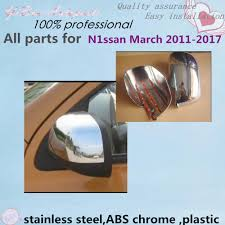 nissan altima 2013 driver side mirror compare prices on nissan side mirror online shopping buy low