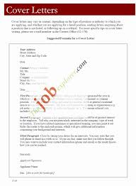 data entry resume cover letter for resume exle cover letter resume and